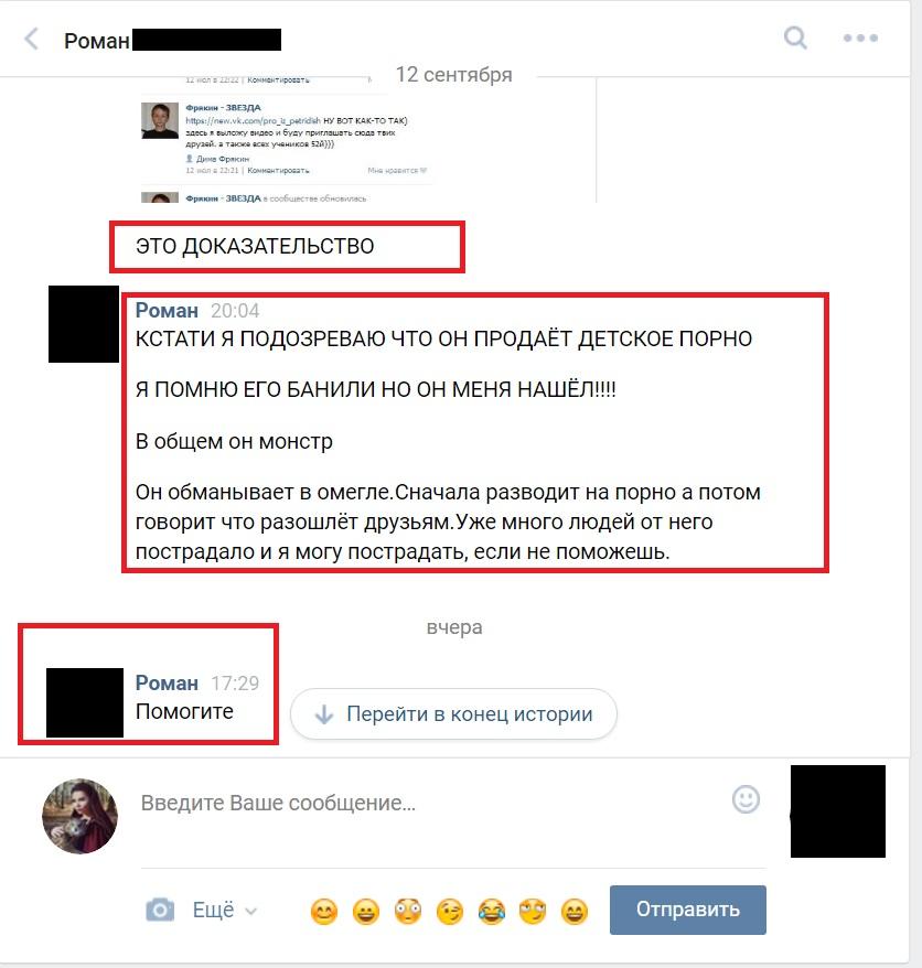 рунеты мальчики раздеваются видео чаты